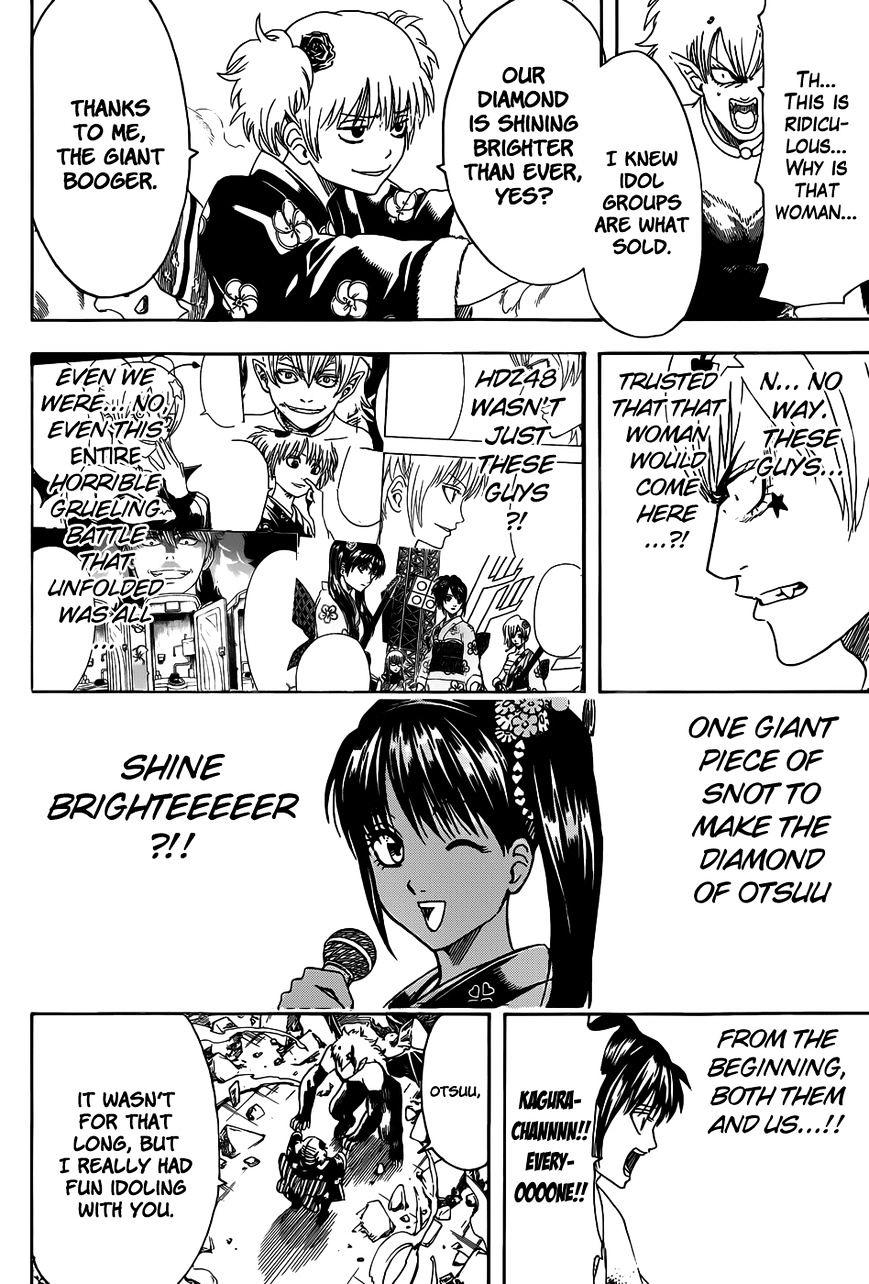 Gintama Chapter 449  Online Free Manga Read Image 14