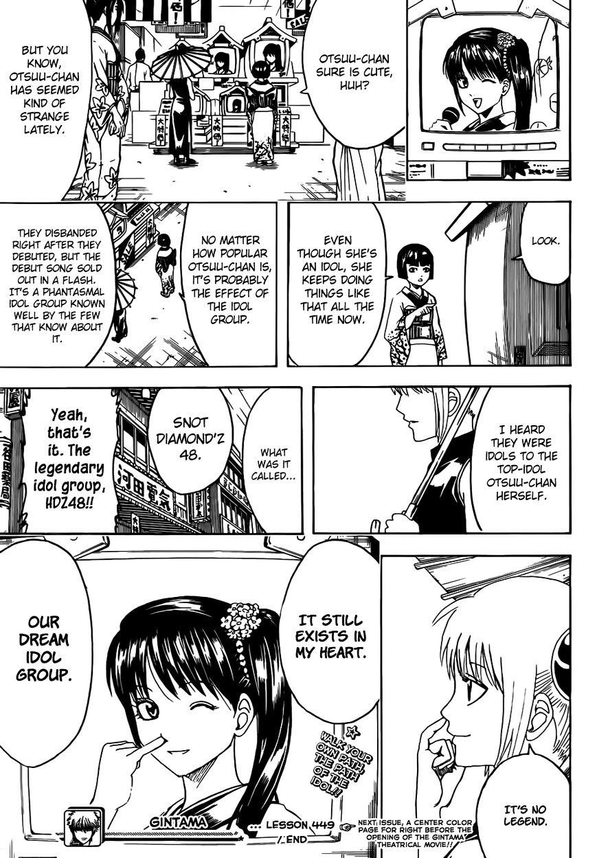 Gintama Chapter 449  Online Free Manga Read Image 19