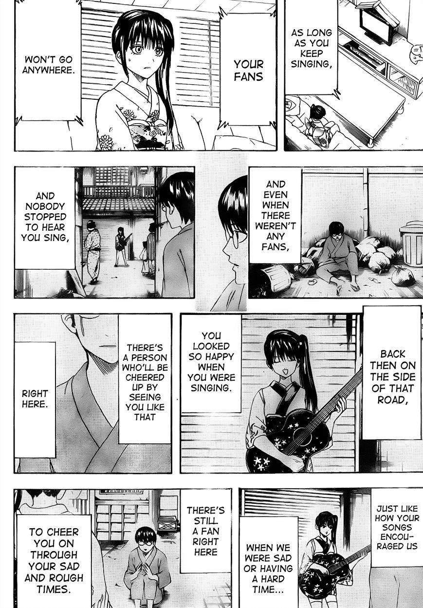 Gintama Chapter 449  Online Free Manga Read Image 2