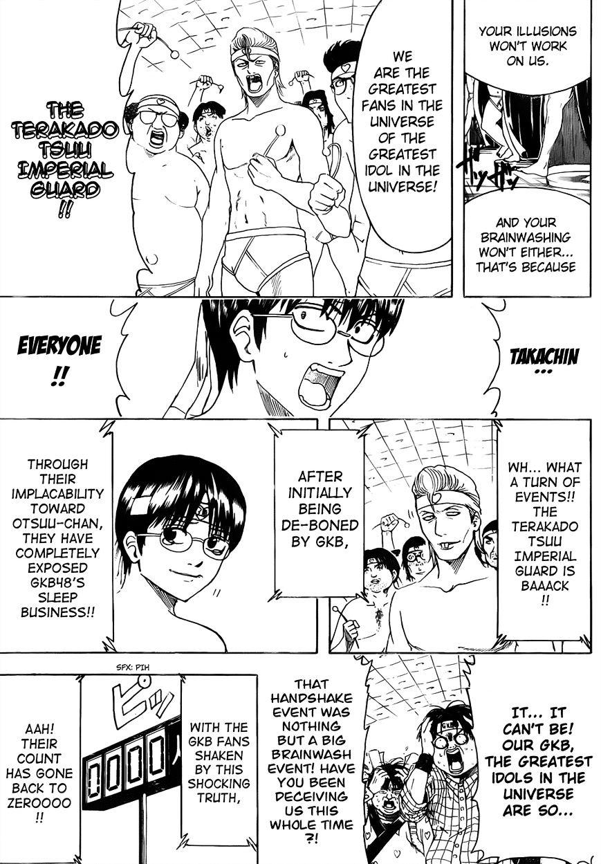 Gintama Chapter 449  Online Free Manga Read Image 7
