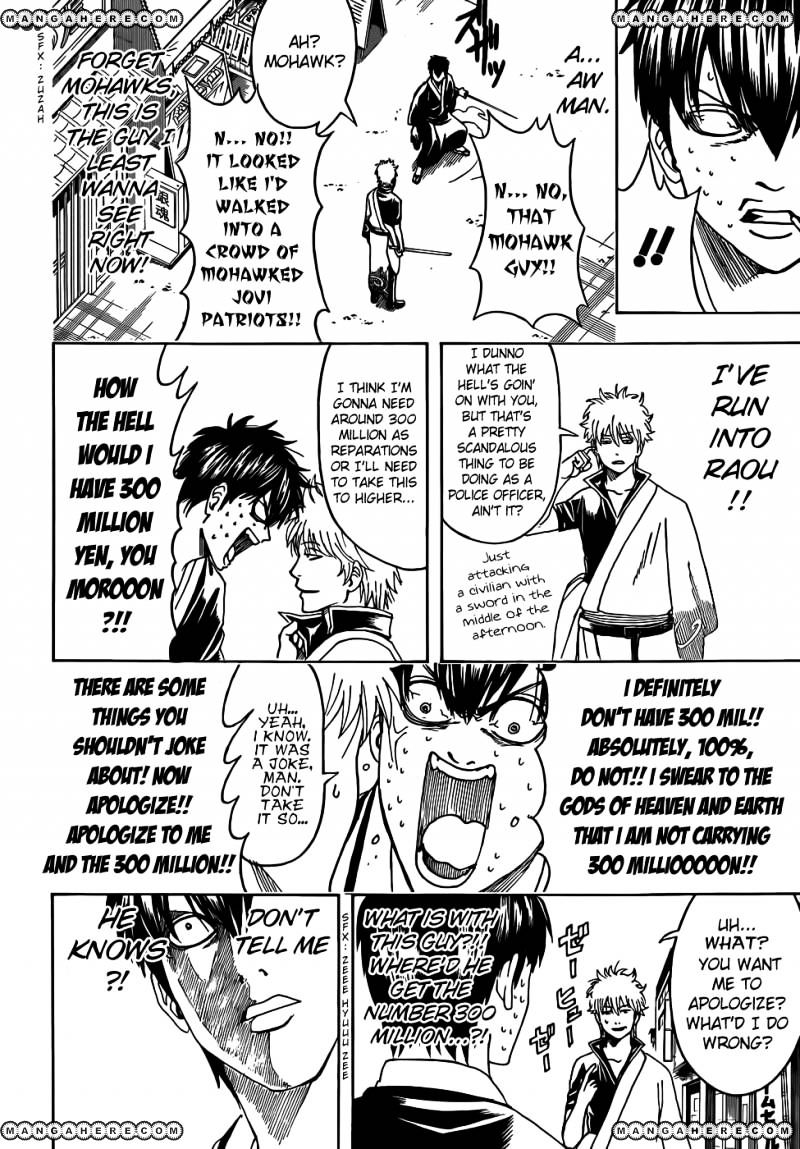 Gintama Chapter 450  Online Free Manga Read Image 12