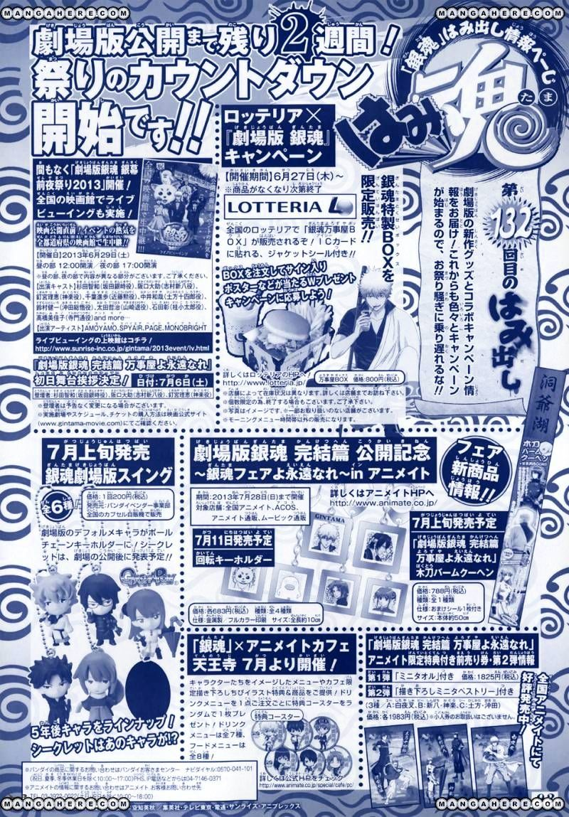Gintama Chapter 450  Online Free Manga Read Image 2