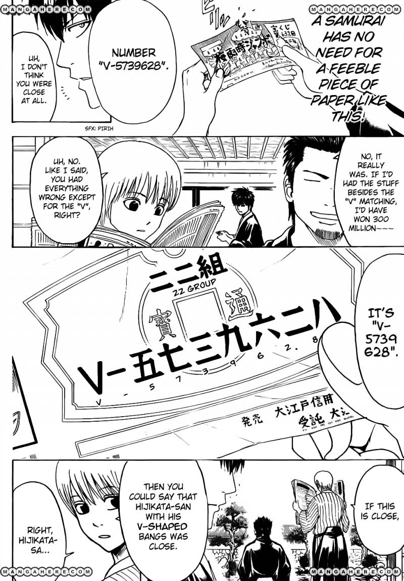 Gintama Chapter 450  Online Free Manga Read Image 6