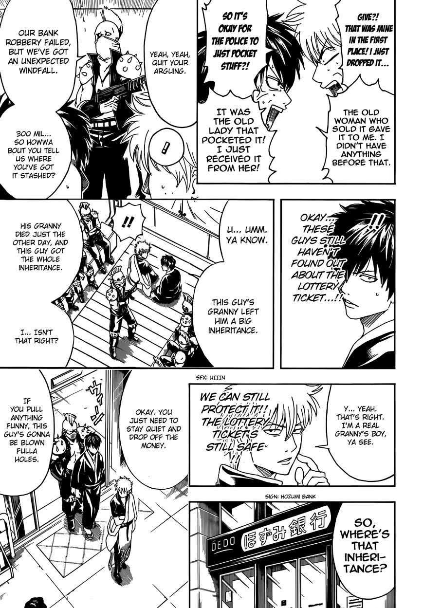 Gintama Chapter 451  Online Free Manga Read Image 11