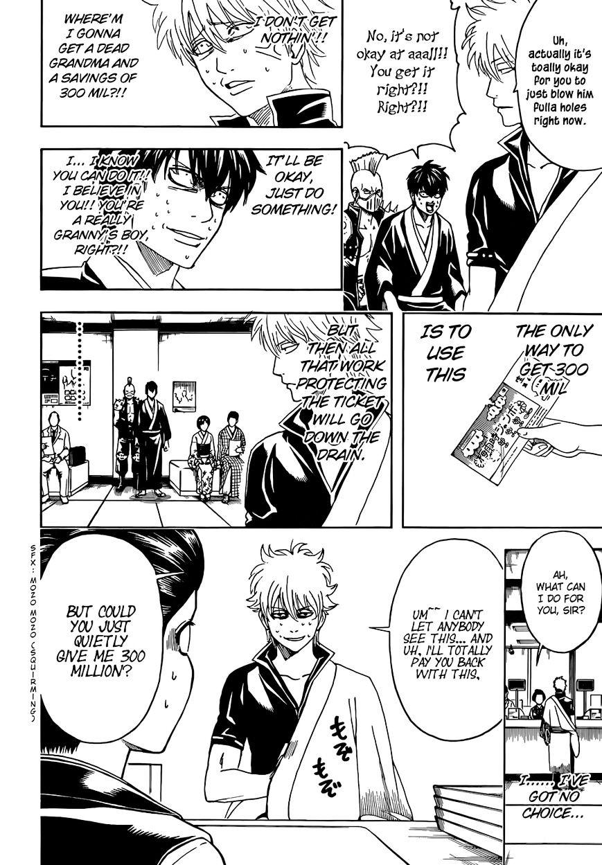 Gintama Chapter 451  Online Free Manga Read Image 12