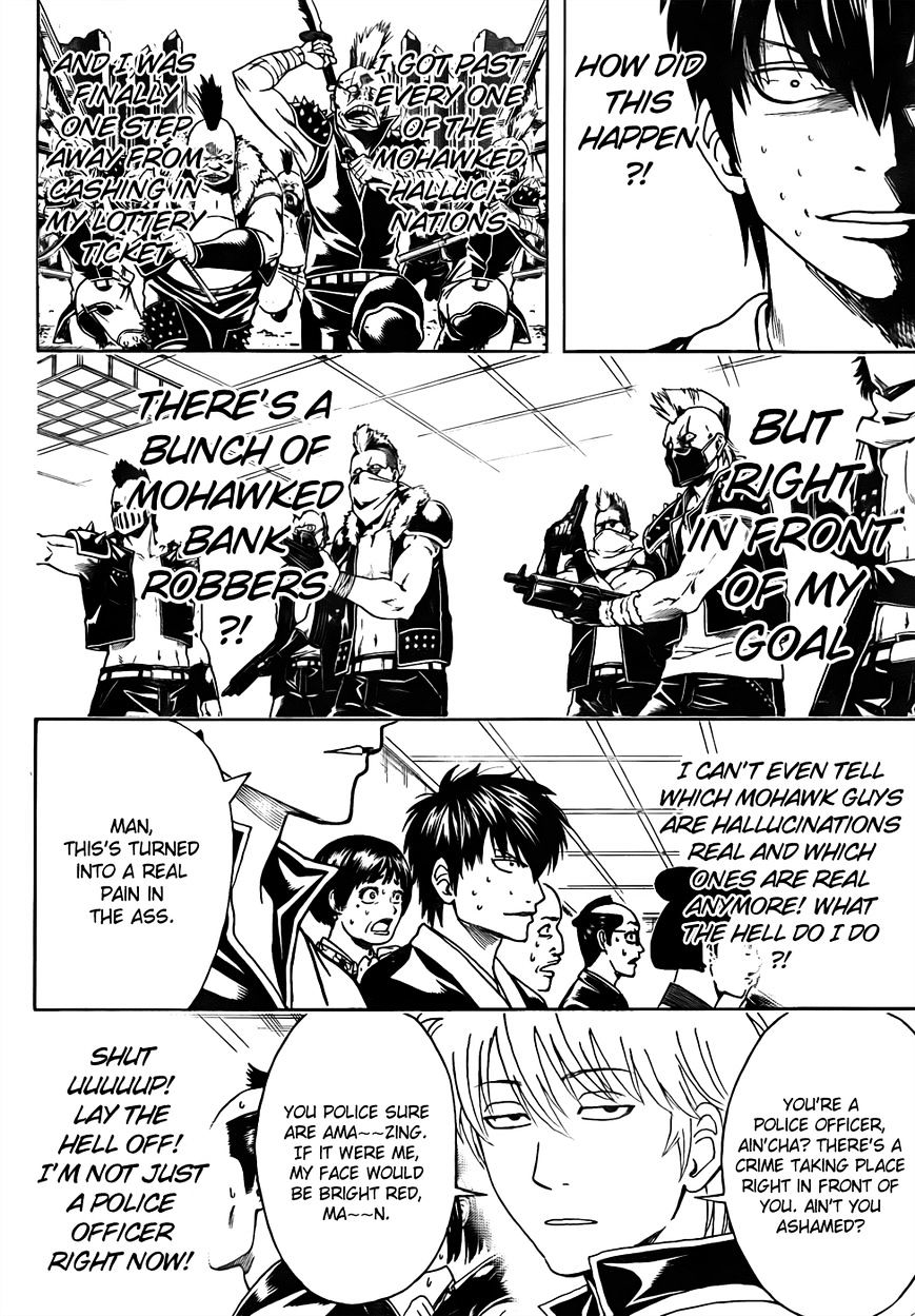Gintama Chapter 451  Online Free Manga Read Image 4