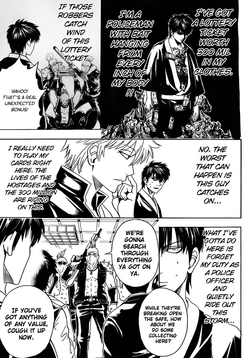 Gintama Chapter 451  Online Free Manga Read Image 5