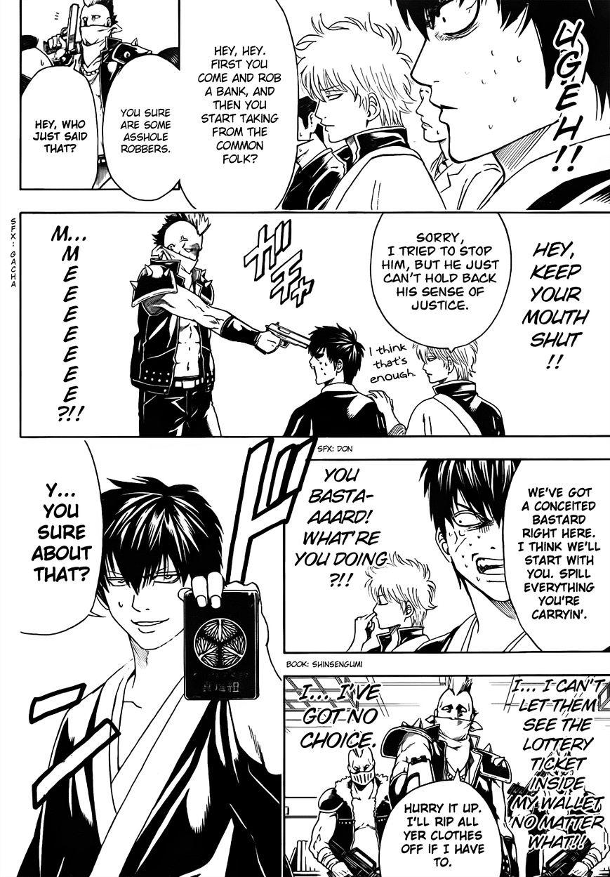 Gintama Chapter 451  Online Free Manga Read Image 6