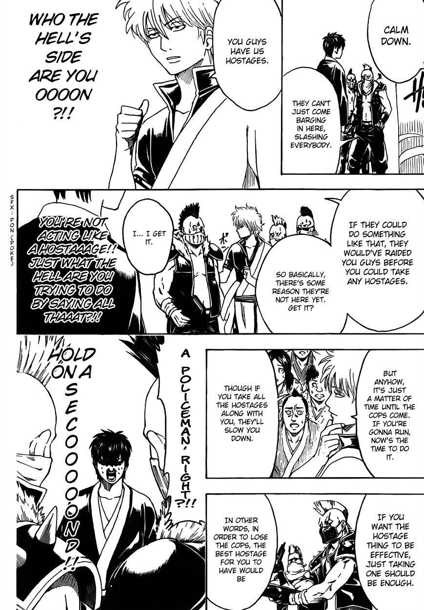 Gintama Chapter 451  Online Free Manga Read Image 8