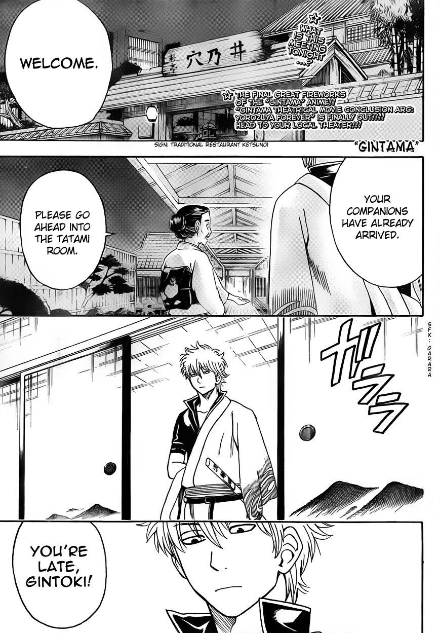 Gintama Chapter 452  Online Free Manga Read Image 1