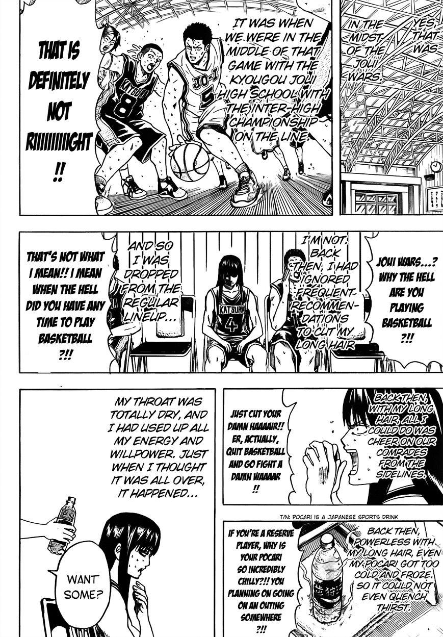 Gintama Chapter 452  Online Free Manga Read Image 10