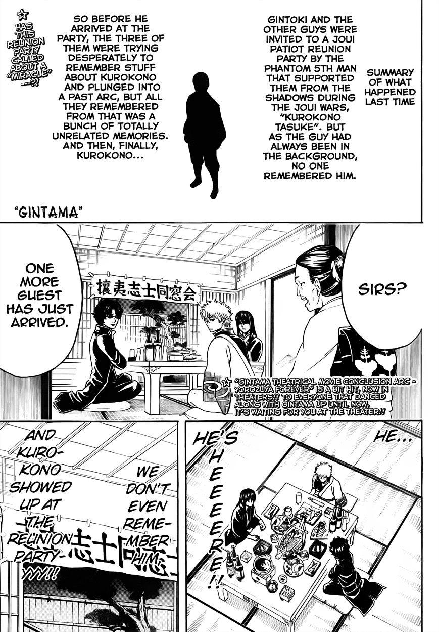 Gintama Chapter 453  Online Free Manga Read Image 1
