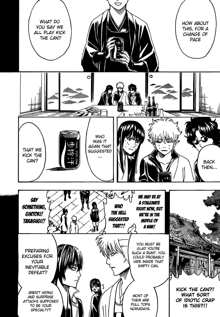 Gintama Chapter 453  Online Free Manga Read Image 14