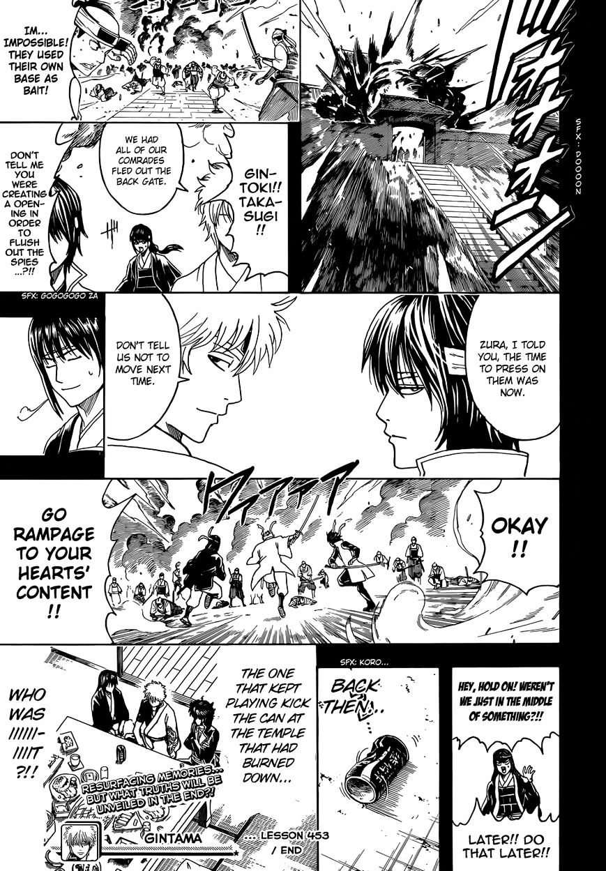 Gintama Chapter 453  Online Free Manga Read Image 17