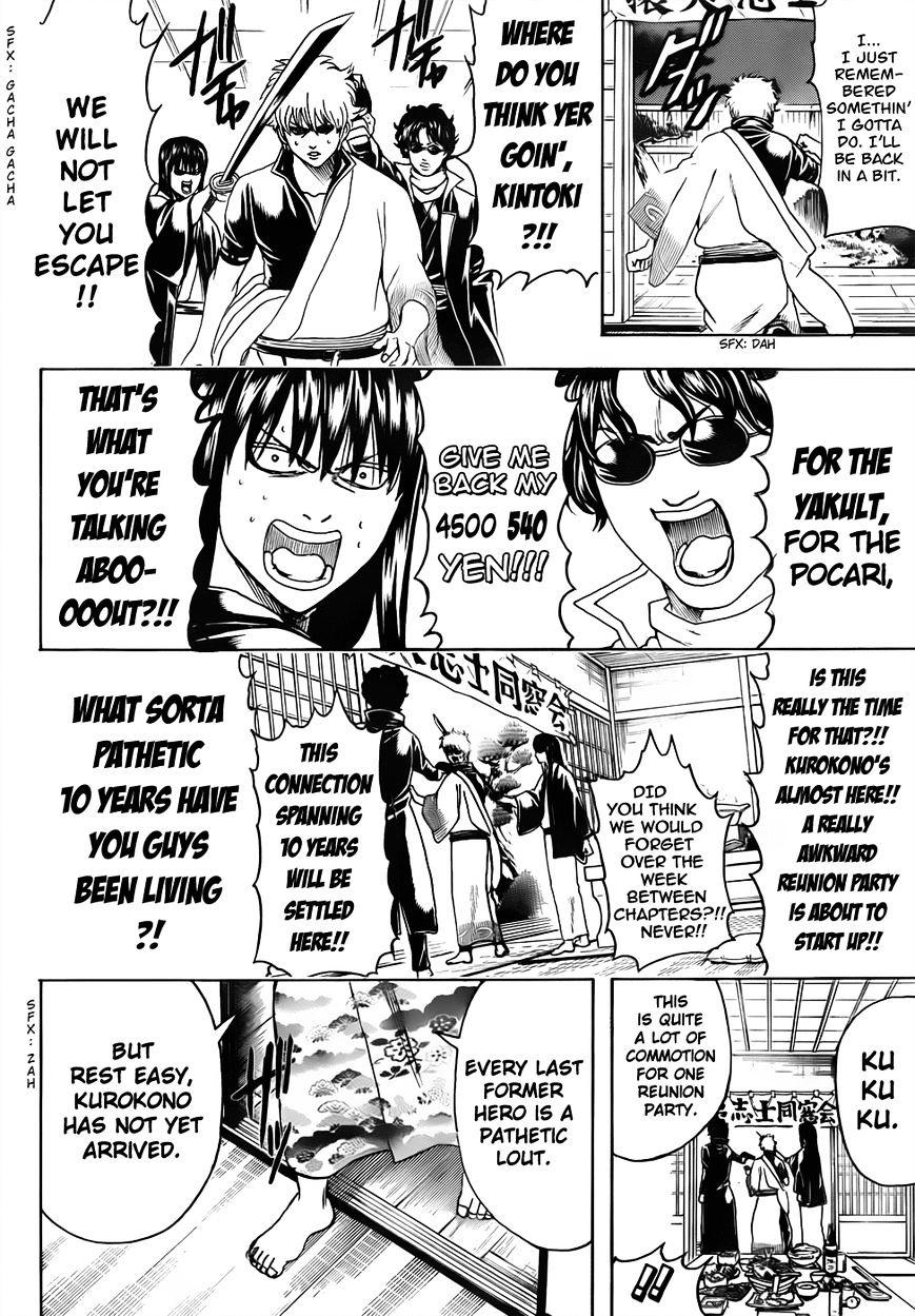 Gintama Chapter 453  Online Free Manga Read Image 2