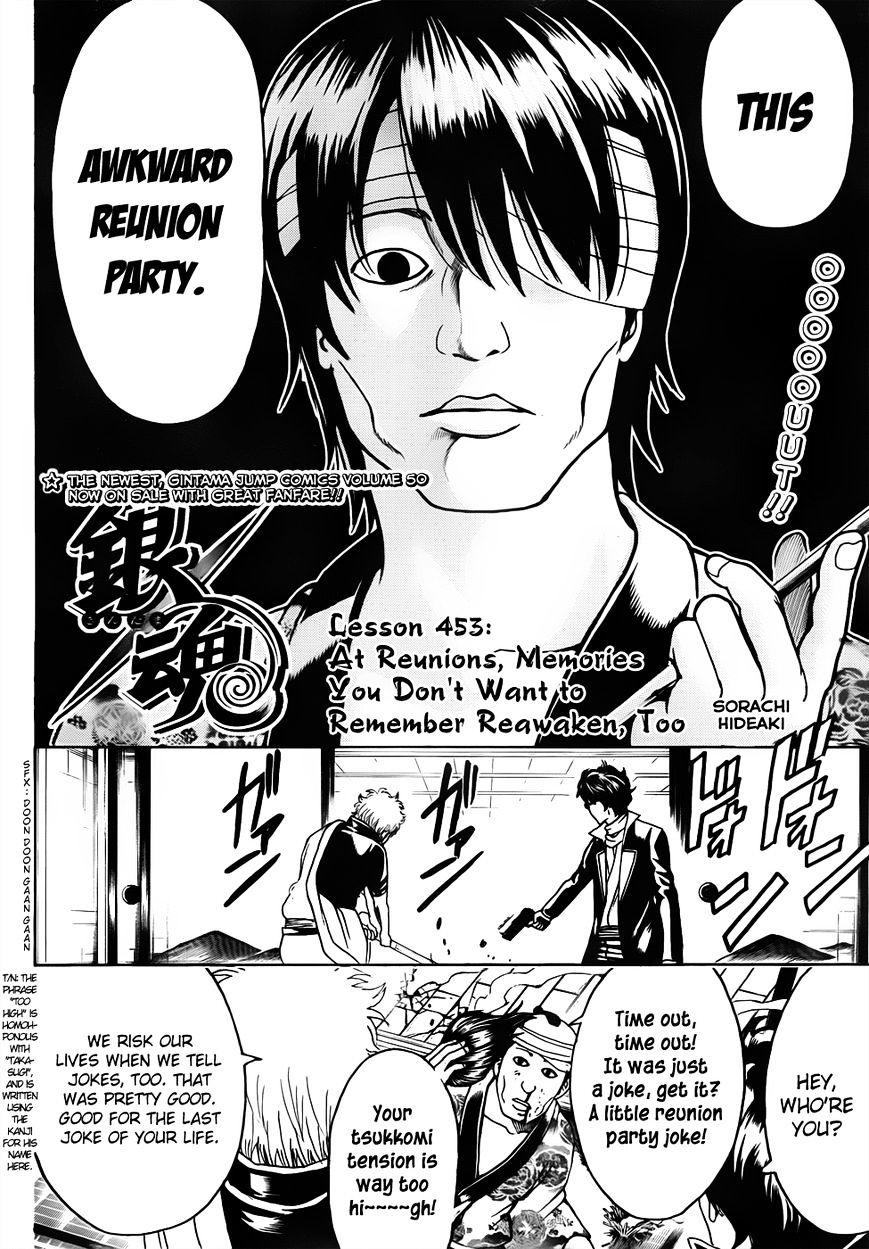 Gintama Chapter 453  Online Free Manga Read Image 4