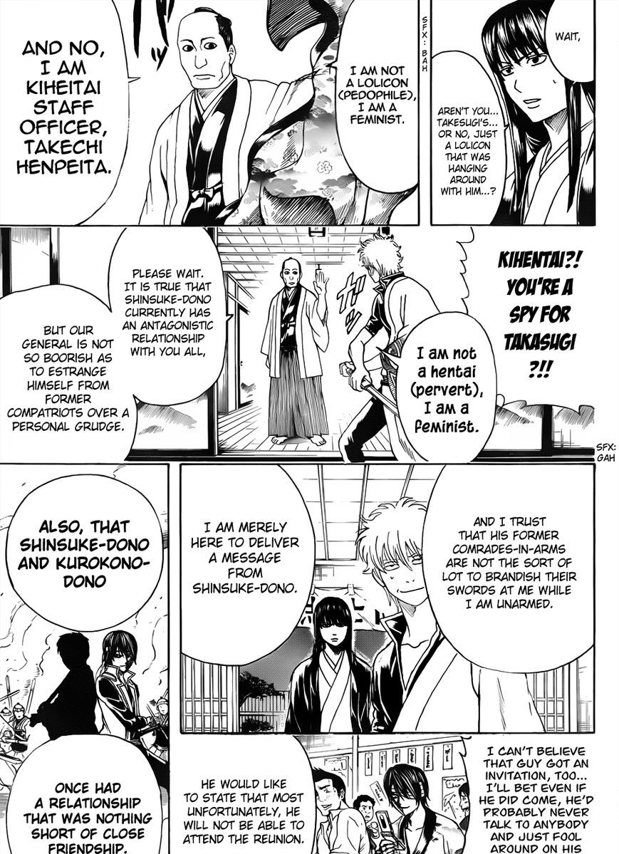 Gintama Chapter 453  Online Free Manga Read Image 5