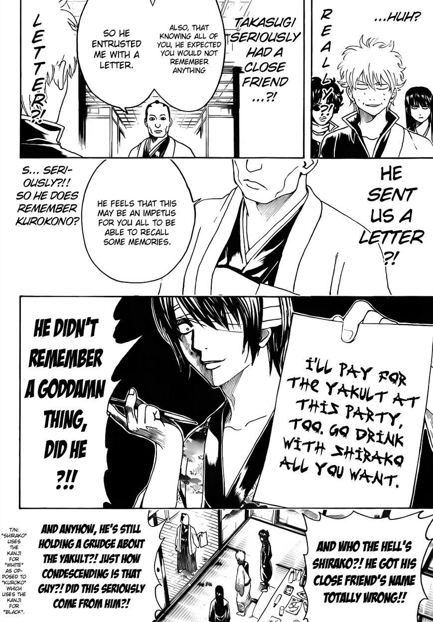 Gintama Chapter 453  Online Free Manga Read Image 6