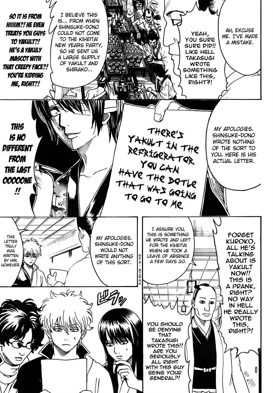 Gintama Chapter 453  Online Free Manga Read Image 7
