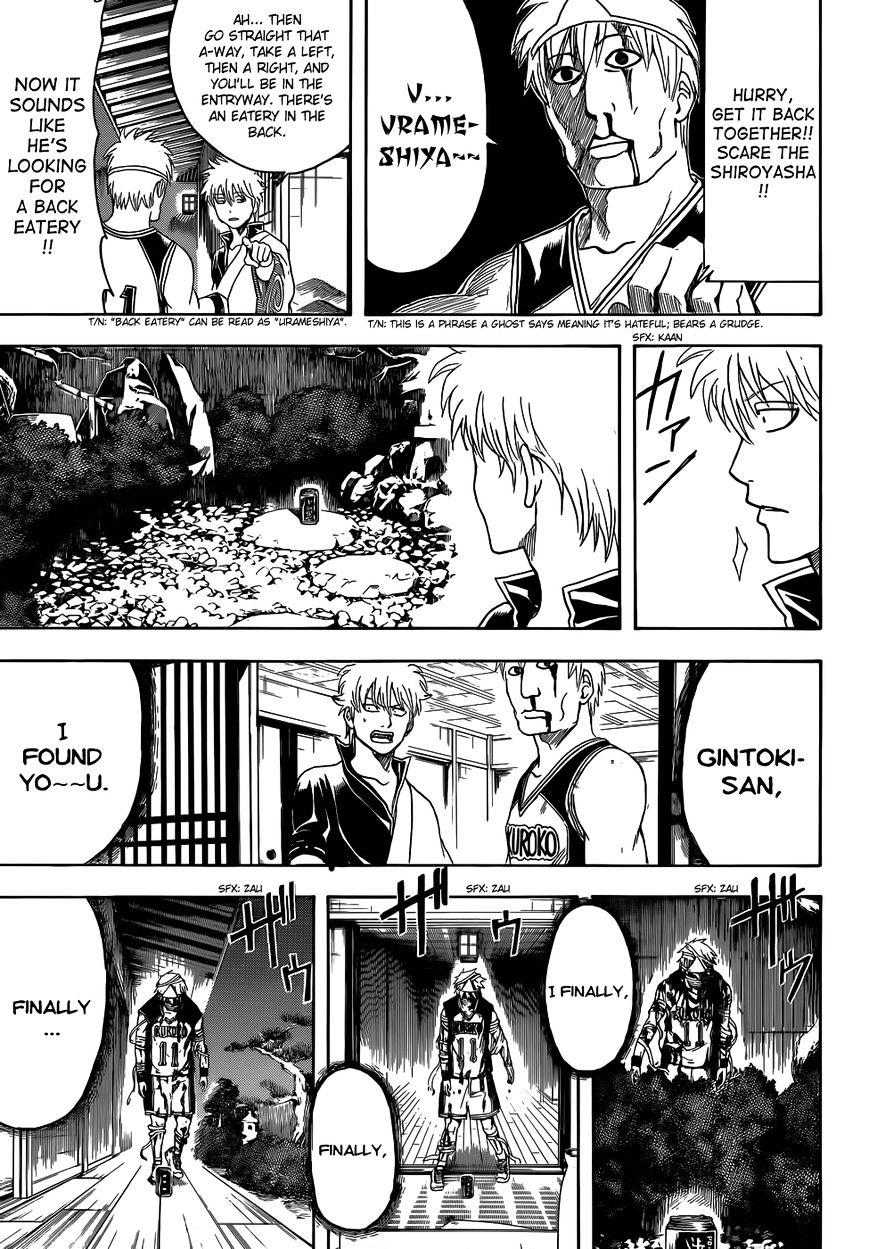 Gintama Chapter 454  Online Free Manga Read Image 11