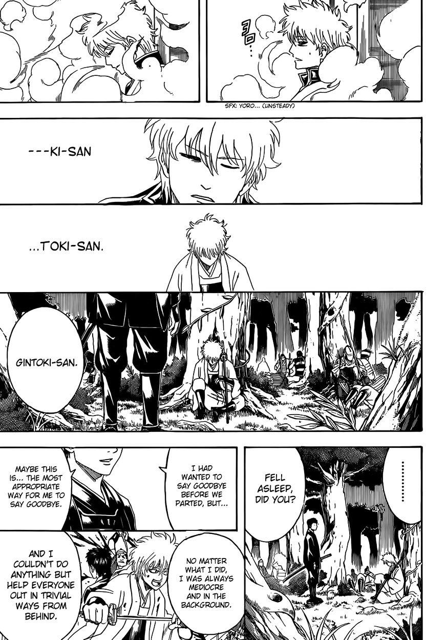 Gintama Chapter 454  Online Free Manga Read Image 13