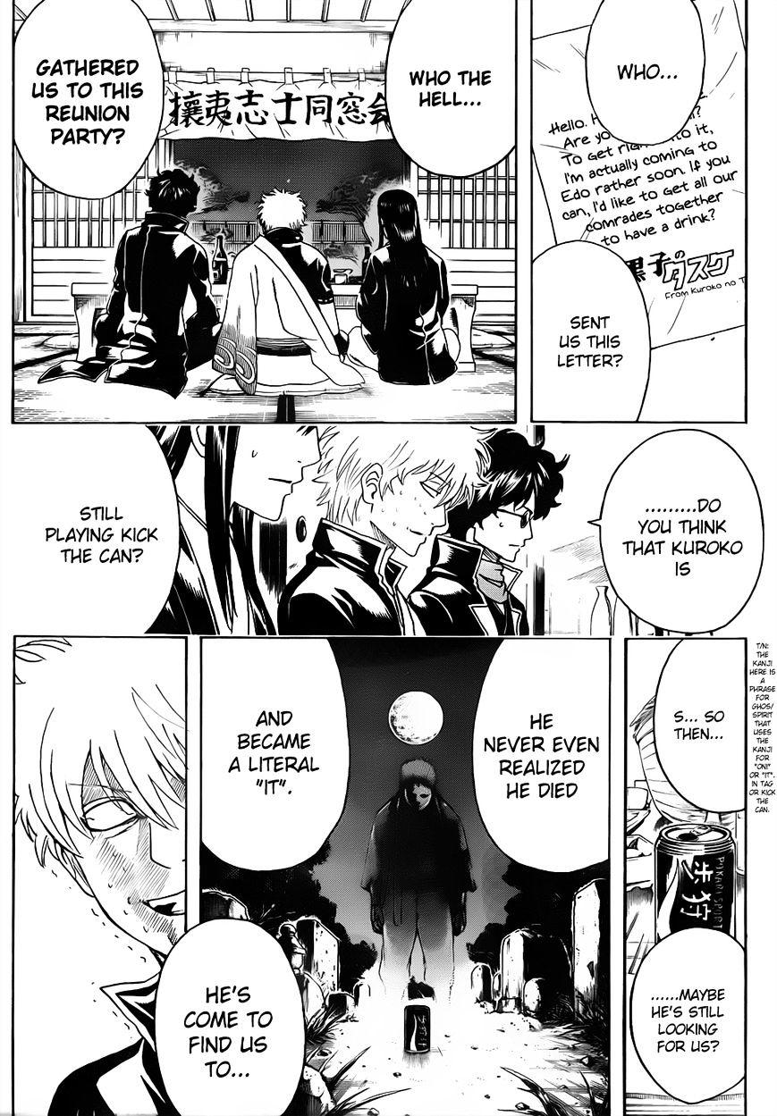 Gintama Chapter 454  Online Free Manga Read Image 3
