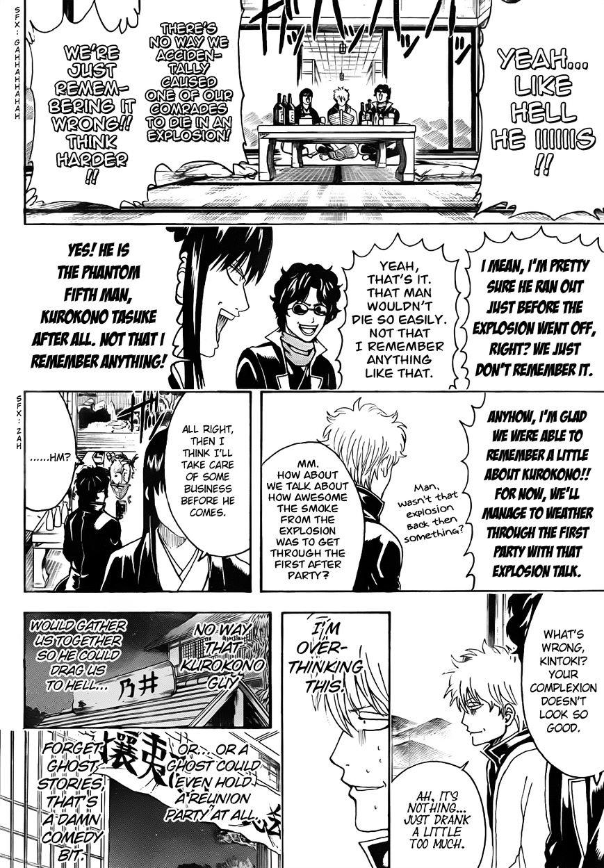 Gintama Chapter 454  Online Free Manga Read Image 4