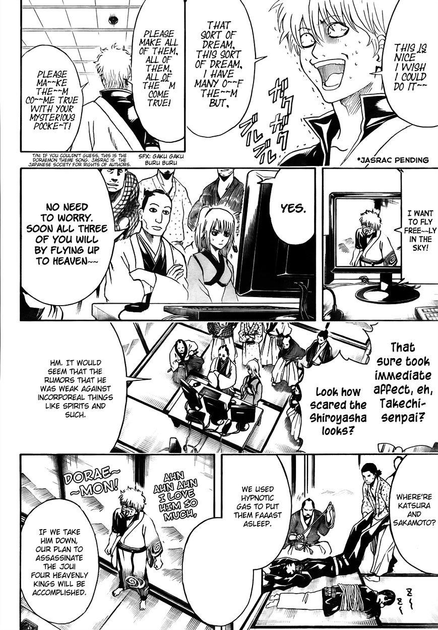 Gintama Chapter 454  Online Free Manga Read Image 8