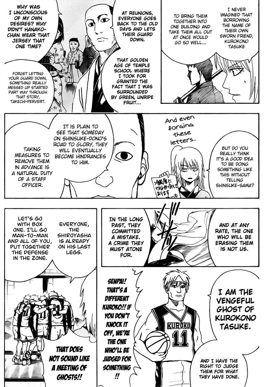 Gintama Chapter 454  Online Free Manga Read Image 9