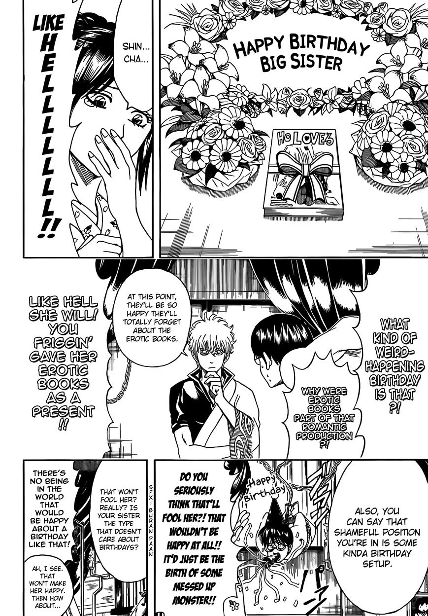 Gintama Chapter 455  Online Free Manga Read Image 14