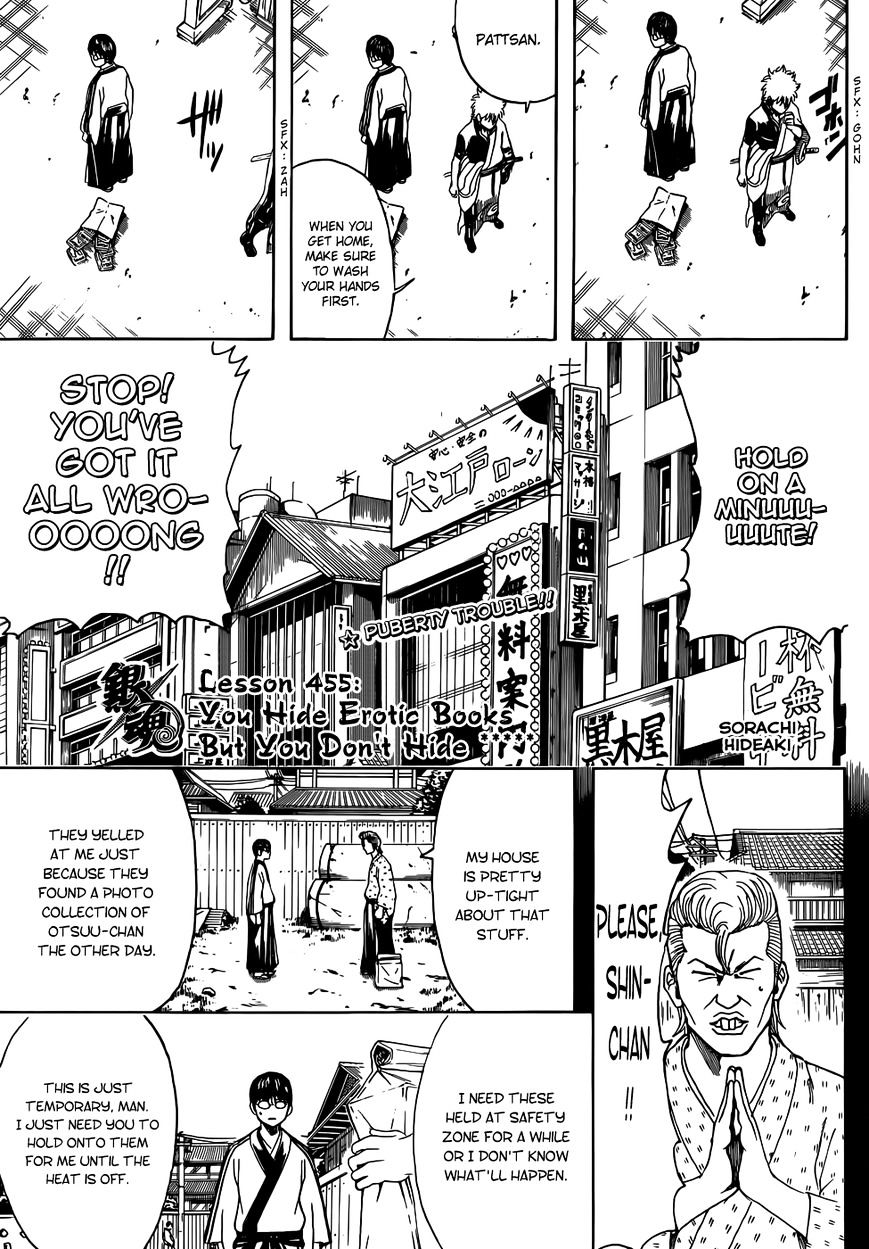 Gintama Chapter 455  Online Free Manga Read Image 3
