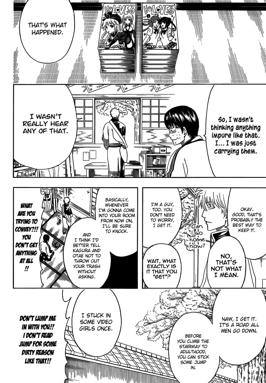 Gintama Chapter 455  Online Free Manga Read Image 4