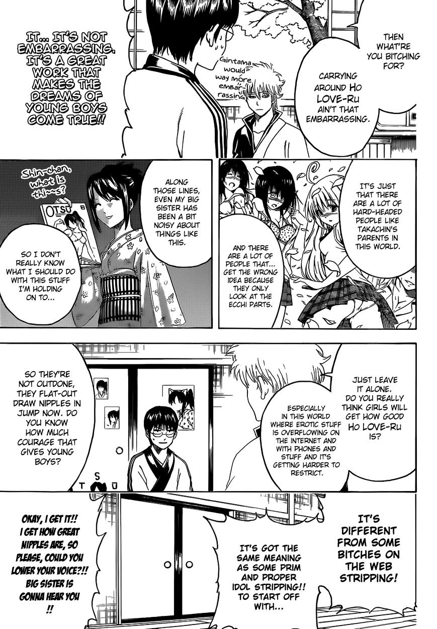 Gintama Chapter 455  Online Free Manga Read Image 5
