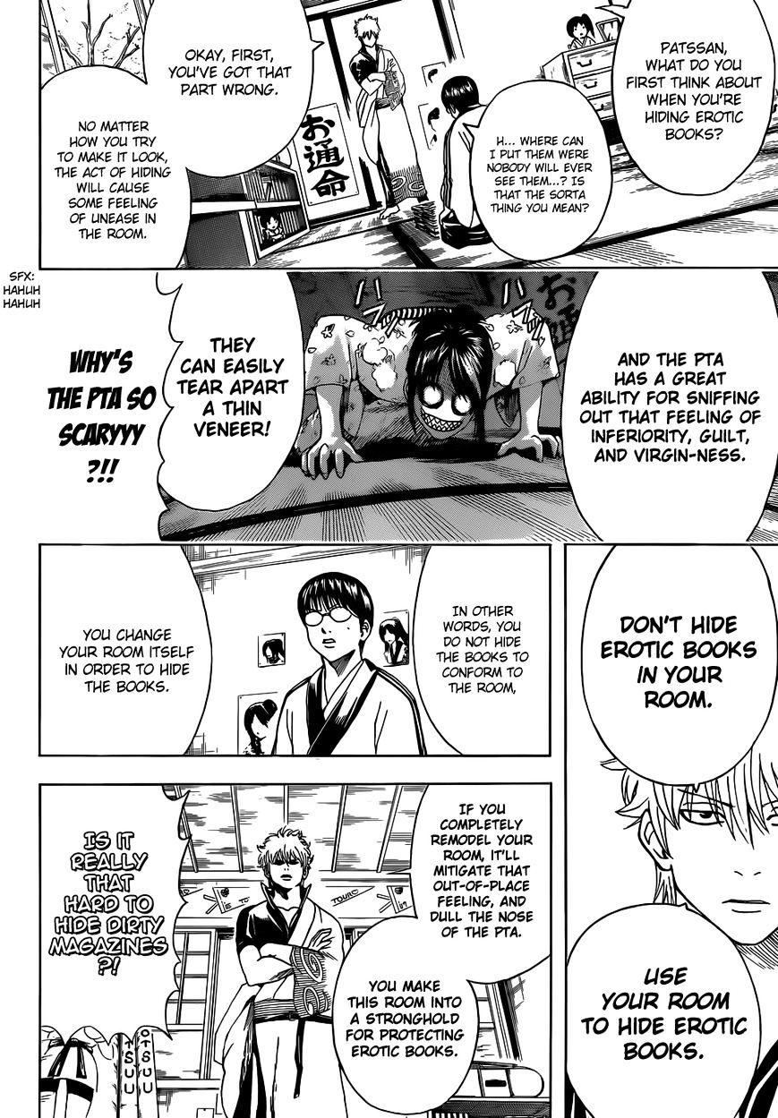 Gintama Chapter 455  Online Free Manga Read Image 8