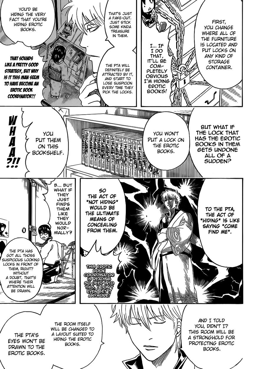 Gintama Chapter 455  Online Free Manga Read Image 9