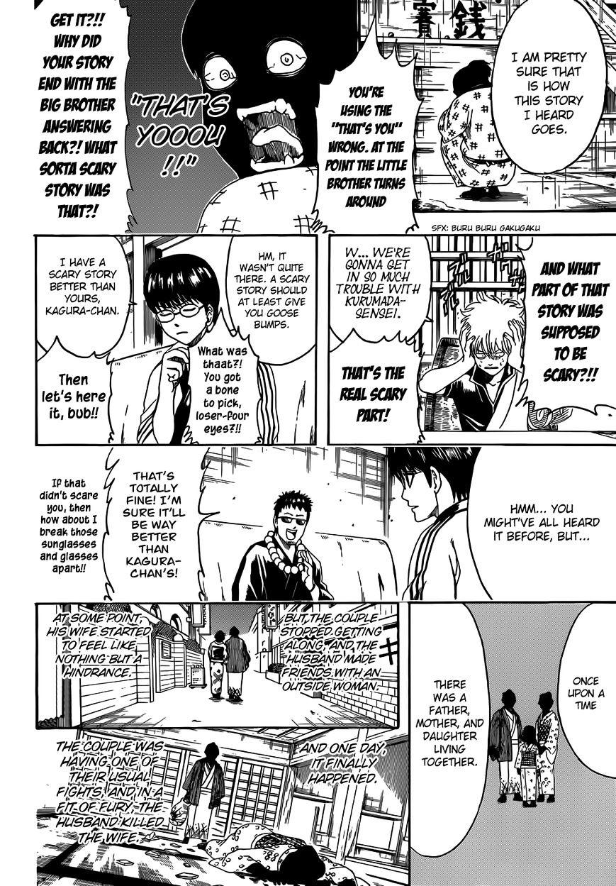 Gintama Chapter 456  Online Free Manga Read Image 10