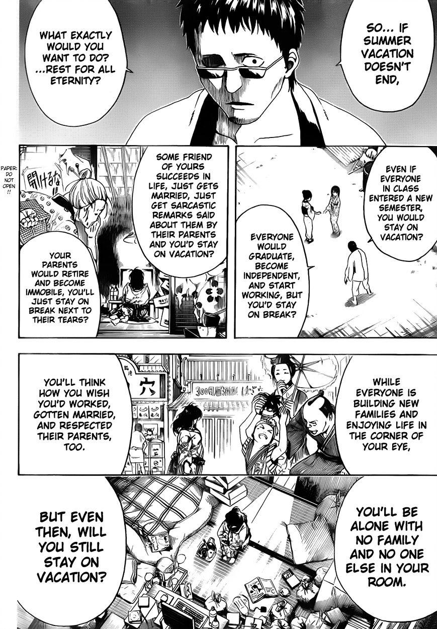 Gintama Chapter 456  Online Free Manga Read Image 2