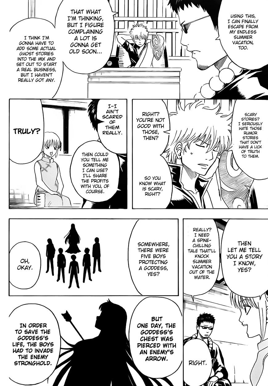 Gintama Chapter 456  Online Free Manga Read Image 6