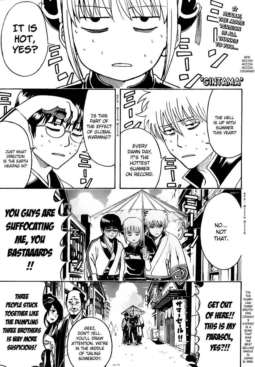 Gintama Chapter 457  Online Free Manga Read Image 1