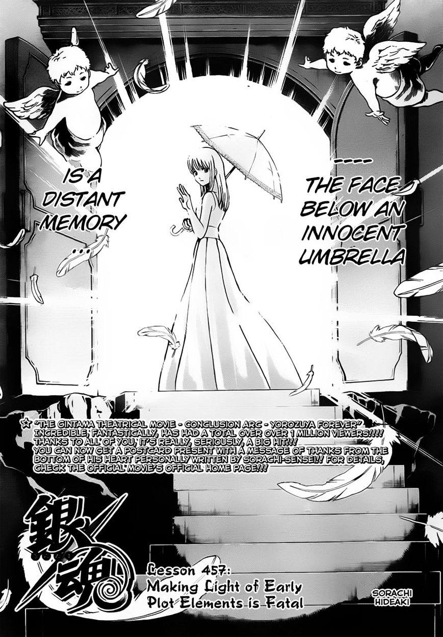 Gintama Chapter 457  Online Free Manga Read Image 4