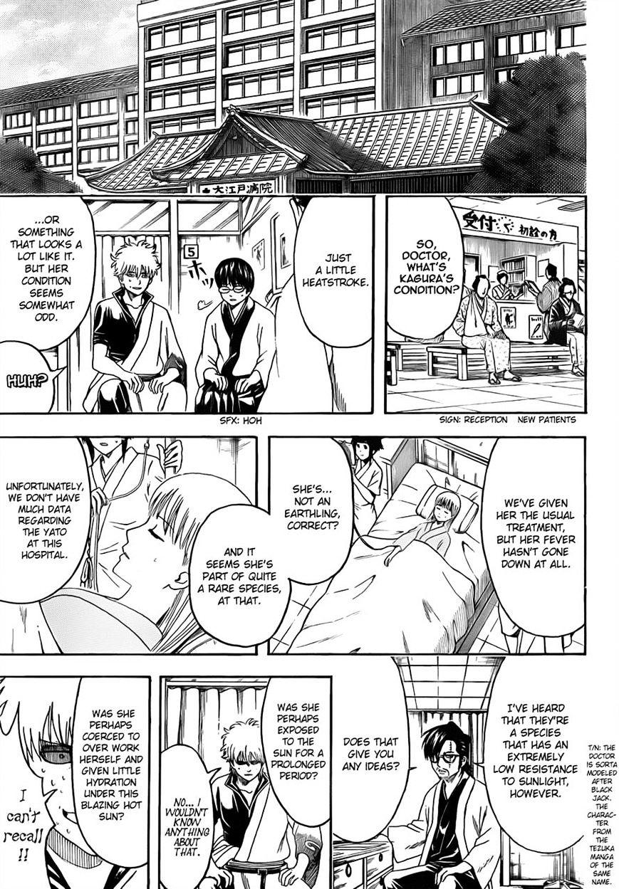 Gintama Chapter 457  Online Free Manga Read Image 5
