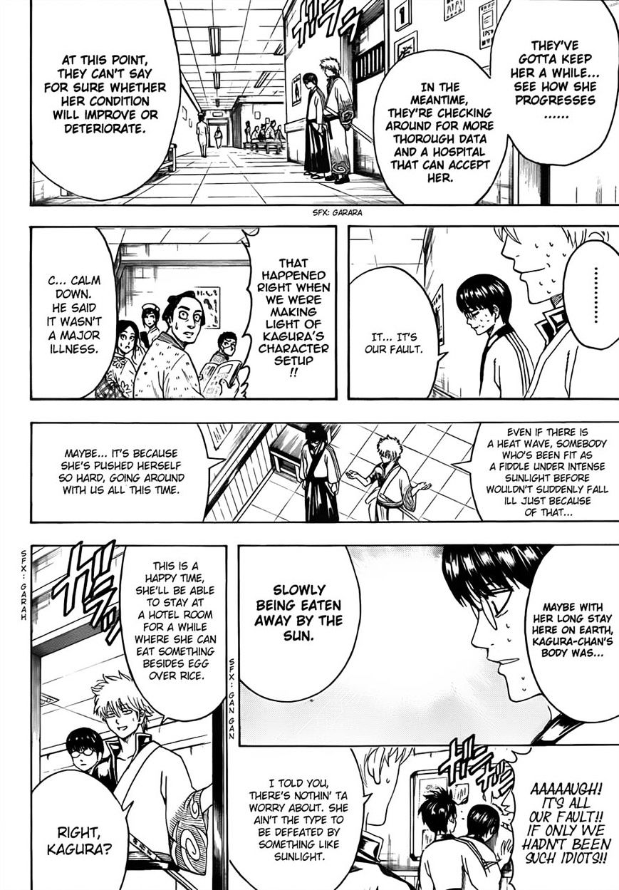 Gintama Chapter 457  Online Free Manga Read Image 6