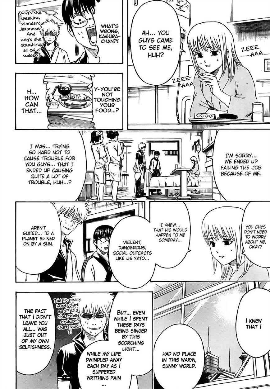 Gintama Chapter 457  Online Free Manga Read Image 8