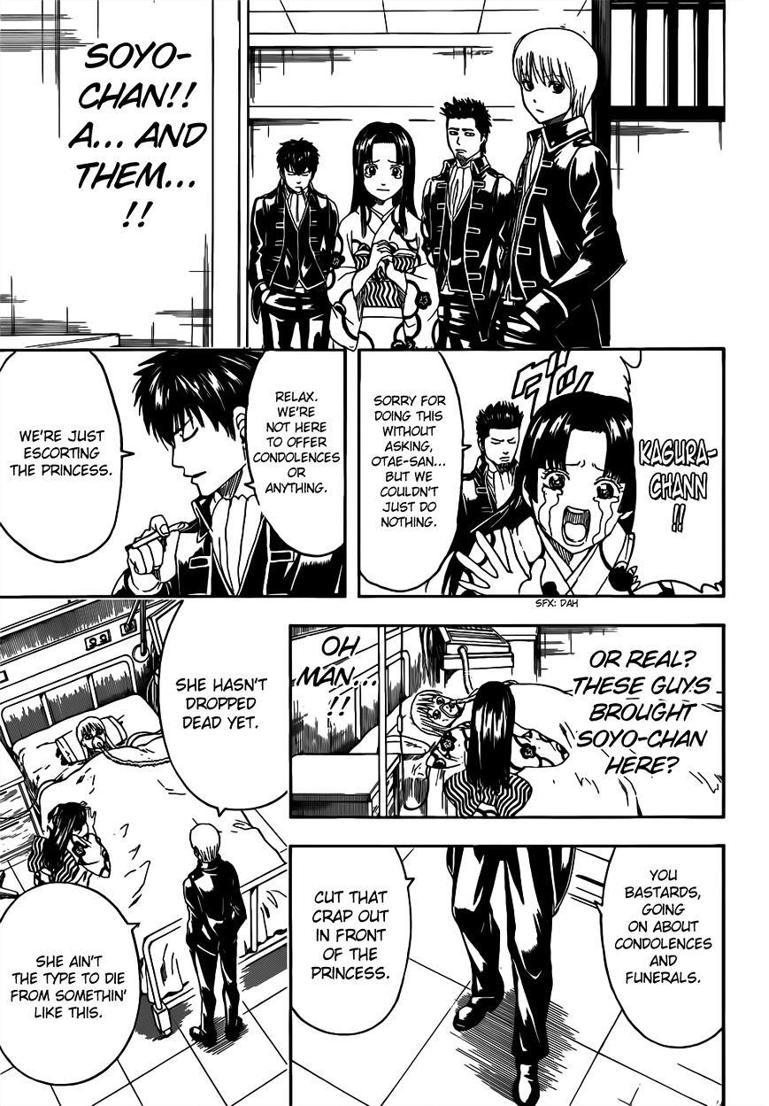 Gintama Chapter 458  Online Free Manga Read Image 11
