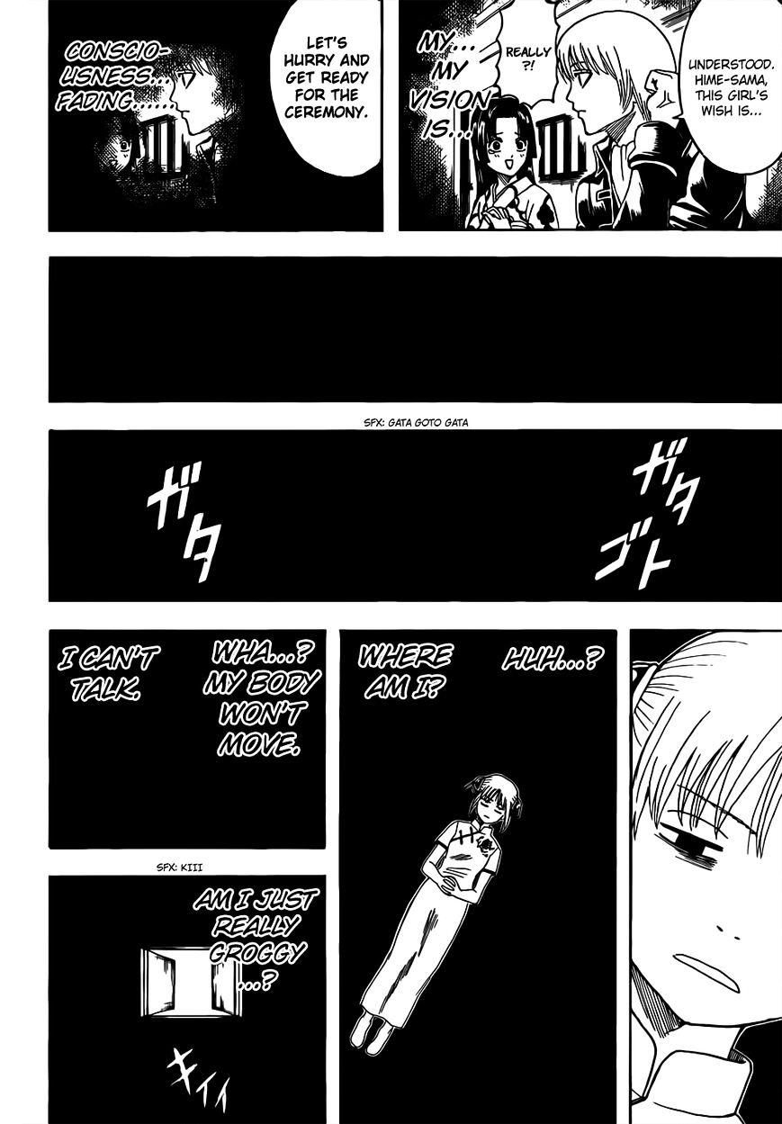 Gintama Chapter 458  Online Free Manga Read Image 14