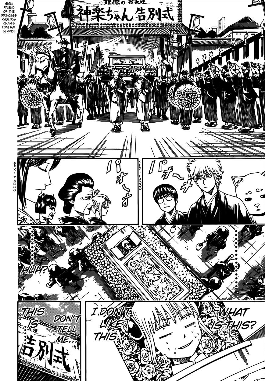 Gintama Chapter 458  Online Free Manga Read Image 16