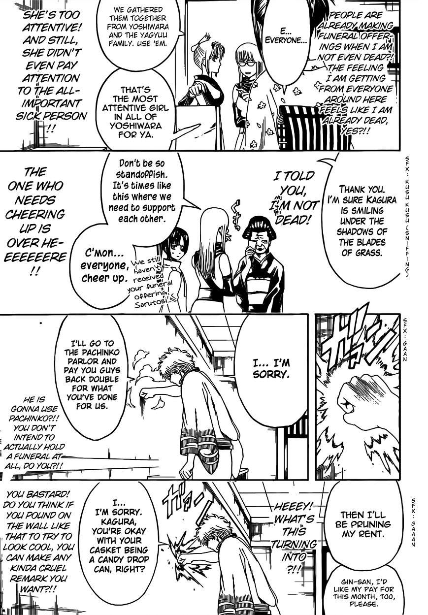 Gintama Chapter 458  Online Free Manga Read Image 9
