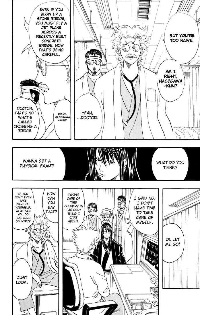 Gintama Chapter 46  Online Free Manga Read Image 14