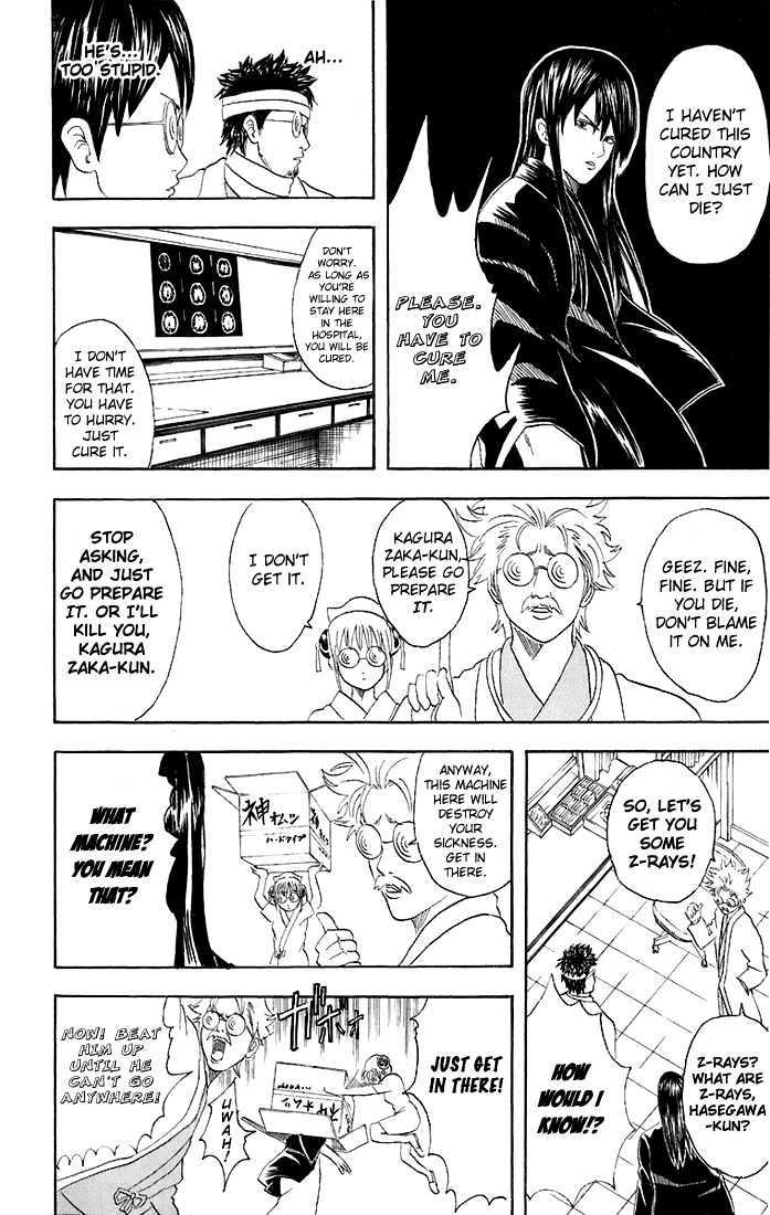 Gintama Chapter 46  Online Free Manga Read Image 16