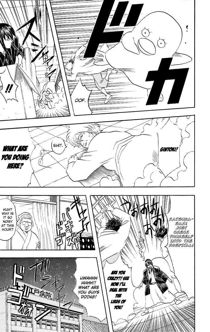 Gintama Chapter 46  Online Free Manga Read Image 17